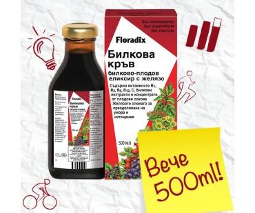 Сироп Floradix билкова кръв 500мл.