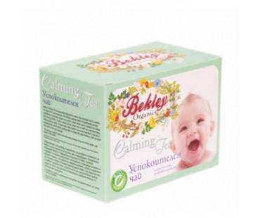 Био успокоителен чай, Bekley Organics