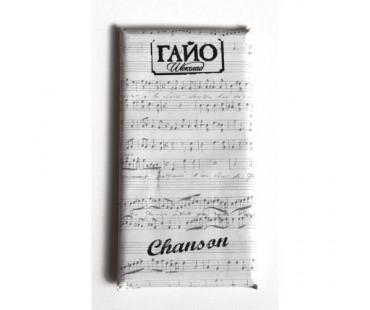 Шоколад Гайо Chanson (млечен) 95г