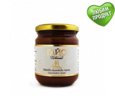 Течен шоколад (лешниково- какаова паста), Гайо, 200 гр.