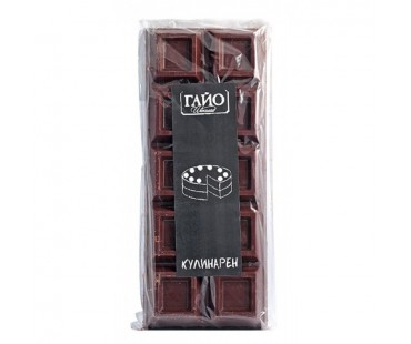 Кулинарен шоколад, Гайо - 500гр.